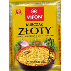 Zupa chińska Vifon ostra i łagodna 70g.